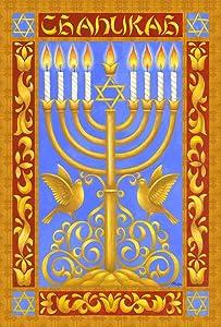 Toland Home Garden Festival of Lights 12.5 x 18 Inch Decorative Ornate Chanukah Menorah Candle Hanukkah Garden Flag - 119697, Gold/Red/Purple
