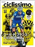 ciclissimo(チクリッシモ)No.61 2019年10月号