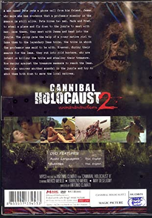 Amazoncom Cannibal Holocaust 2 Horror Region 3 Dvd Marco Merlo