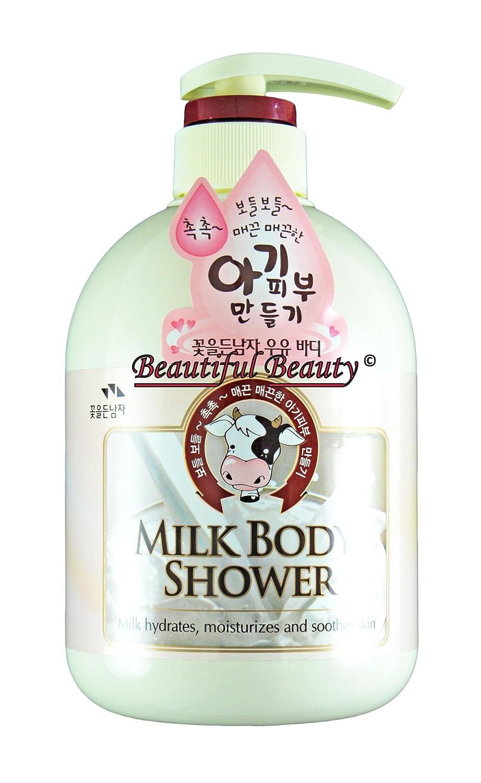 The Best Korean Body Wash