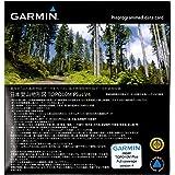 ガーミン(ガーミン) TOPO10MPlusV3 SD