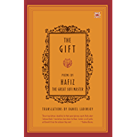 The Gift: Poems by Hafiz, the Great Sufi Master (Compass) (English Edition)