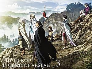 アルスラーン戦記 DVD