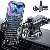 Analysa 車載ホルダー スマホ 吸盤 車載 ホルダー強力ゲル吸盤式 エアコン 吹き出し口用 360度回転 自由調節 繰り返し使える 安定性有り 4-7インチ 多機種対応 (ブラック)