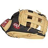 Rawlings Prodigy Series Youth Baseball Gloves