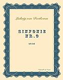 交響曲第9番「合唱付」 作品125 ベートーヴェン交響曲全集