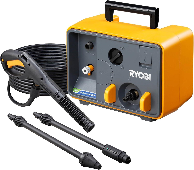 リョービ(RYOBI) 高圧洗浄機 AJP-2050