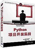 Python项目开发实战