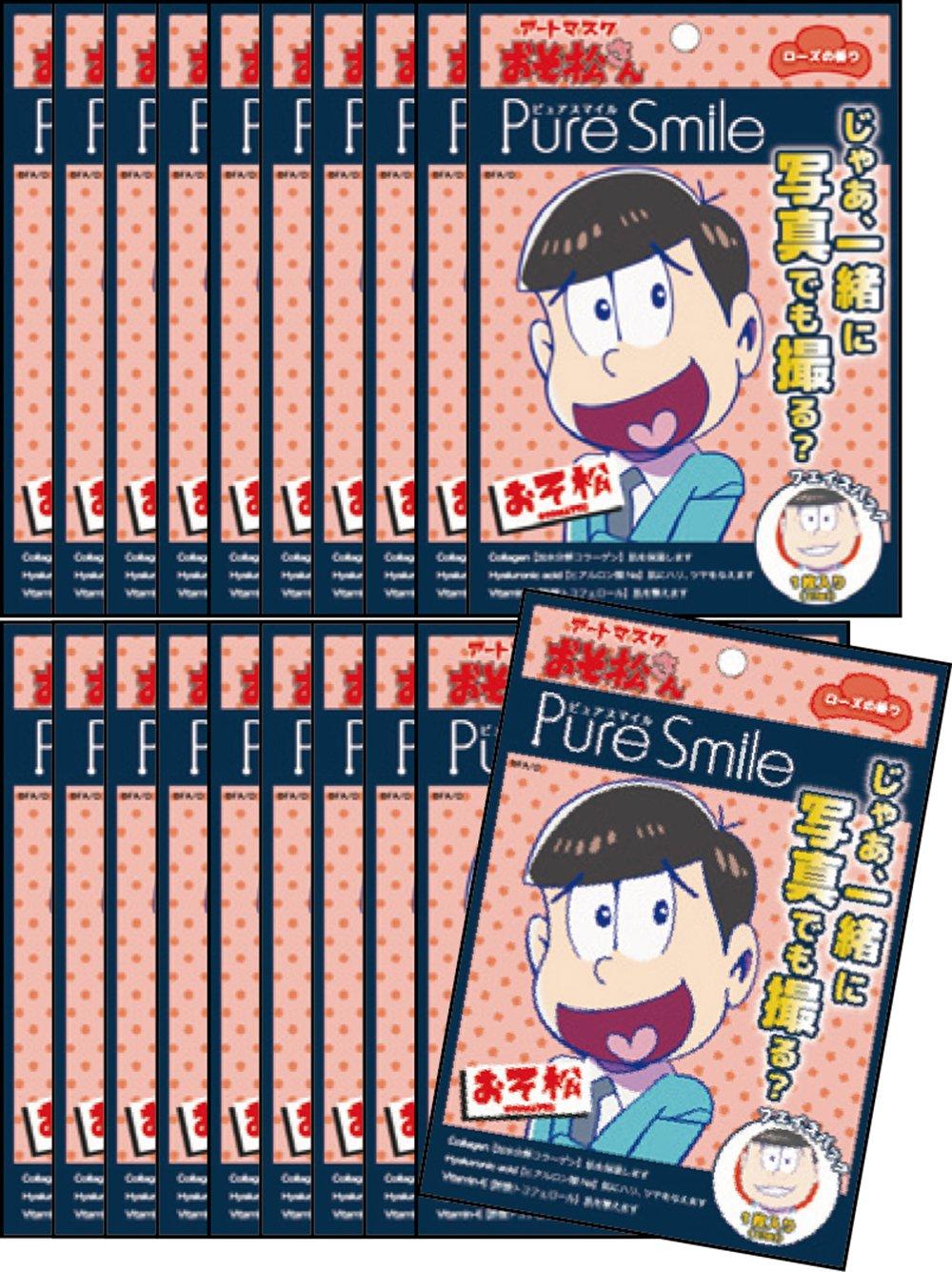ピュアスマイル 『おそ松さんアートマスク』(おそ松柄/ローズの香り)20枚セット B01F39VNU8