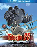 Tetsujin 28 Morning Moon Of Midday Blu-Ray/DVD(鉄人28号 白昼の残月 劇場版)