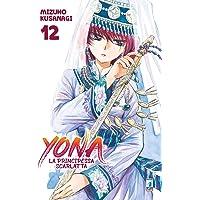 Yona la principessa scarlatta: 12