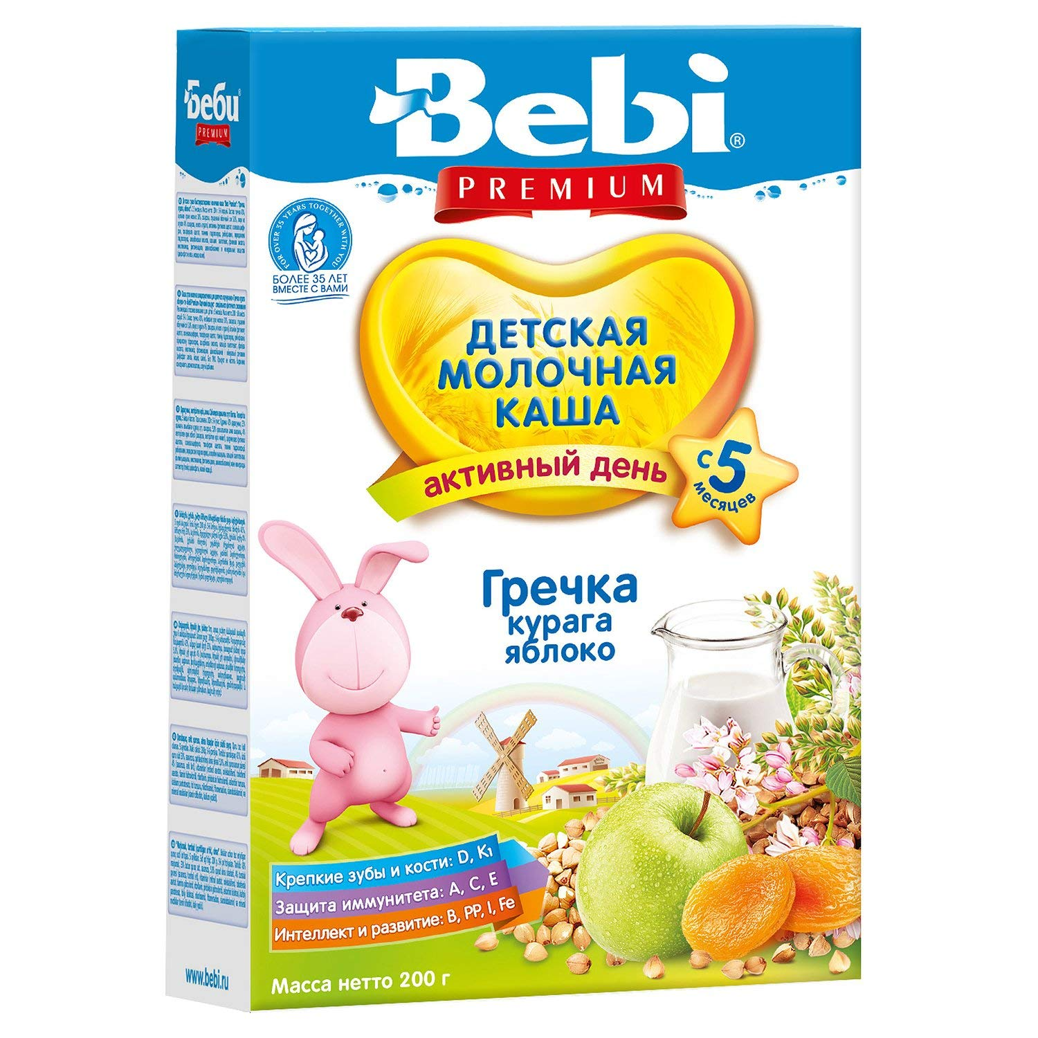 Bebi Buckwheat Milk Cereal for Babies with Dried Apricots and Apple from 5 months 7oz/200g from Europe by Bebi