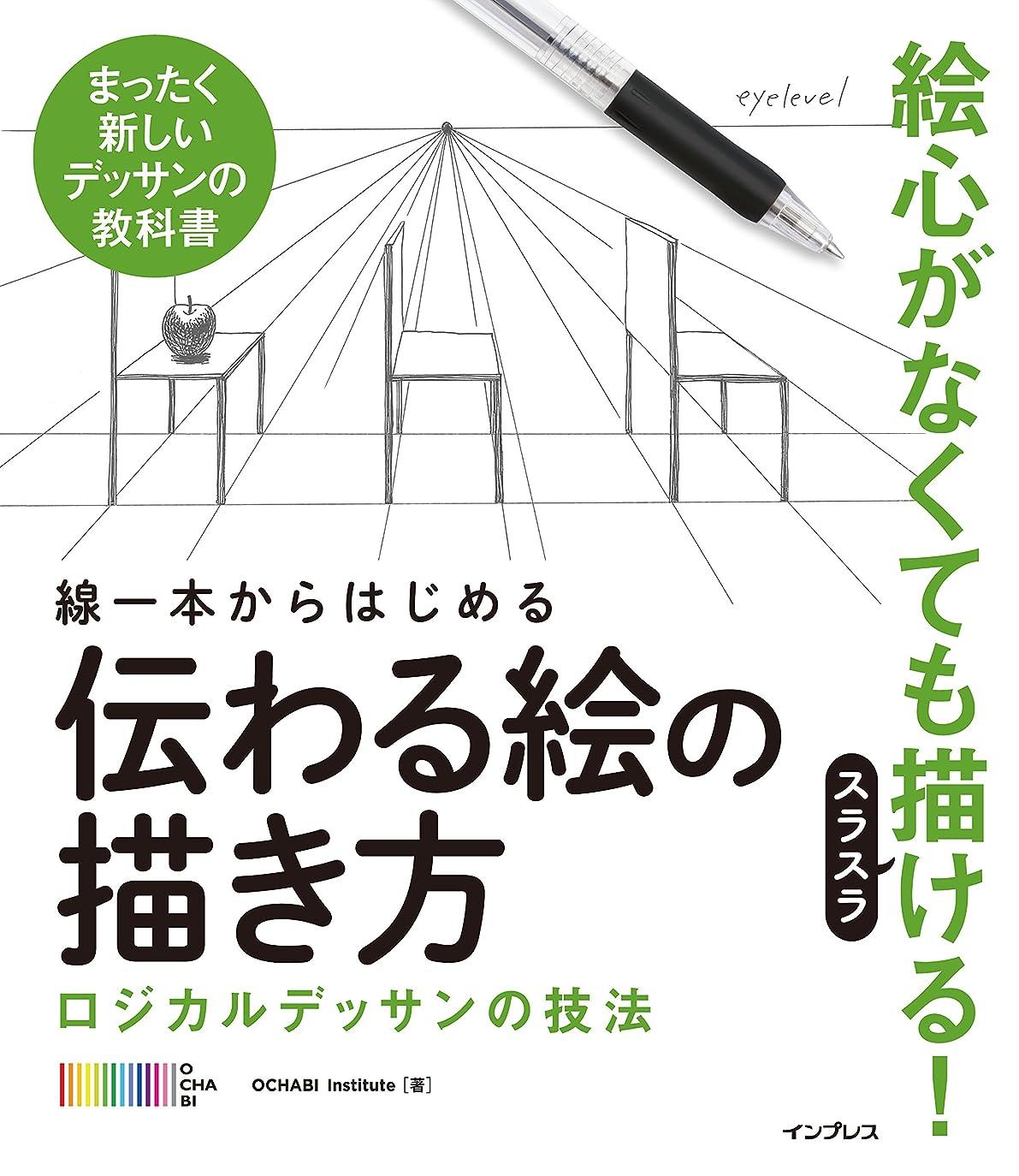 電球国籍ジャーナルなるほどデザイン〈目で見て楽しむ新しいデザインの本。〉