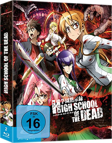 Highschool of the dead uncensored