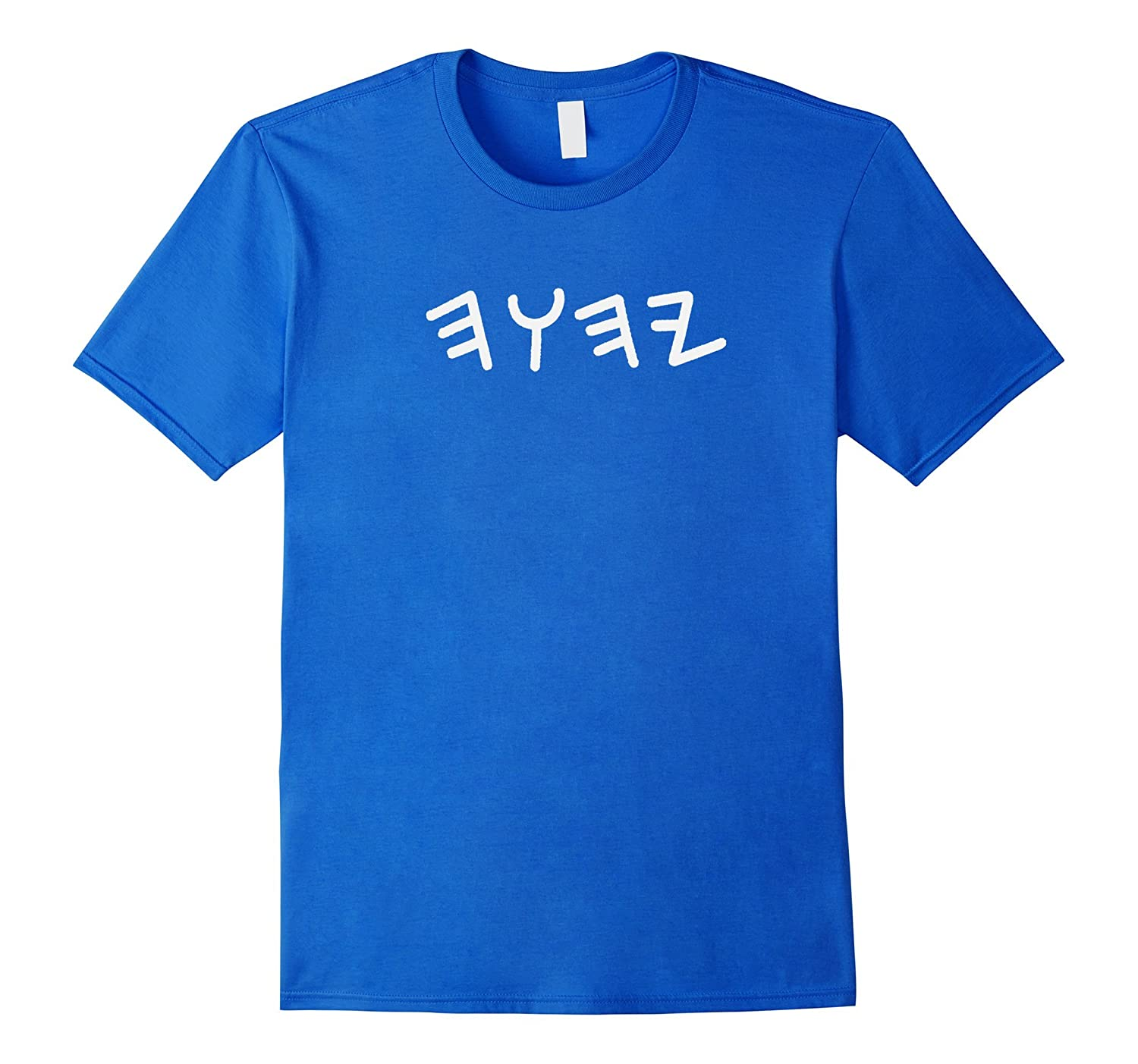 Amazon com: Ancient Hebrew Yahuah Yahusha Writing Faith T Shirt