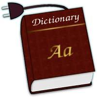 Offline dictionaries pro