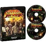 ジュマンジ/ウェルカム・トゥ・ジャングル ブルーレイ & DVDセット [Blu-ray]