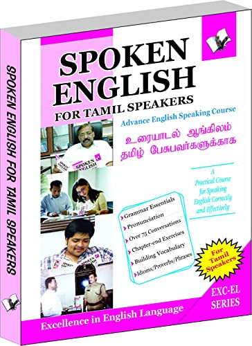 Spoken English for Tamil Speakers: How To Convey Your Ideas In English At Home; Market and Business for Tamil Speakers