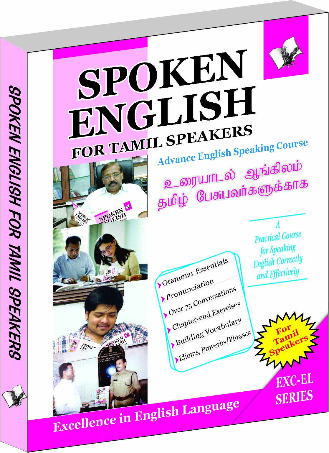 Buy Spoken English for Tamil Speakers: How To Convey Your Ideas In