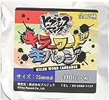 ヒプノシスマイク -Division Rap Battle- キラーワード缶バッジ BOX