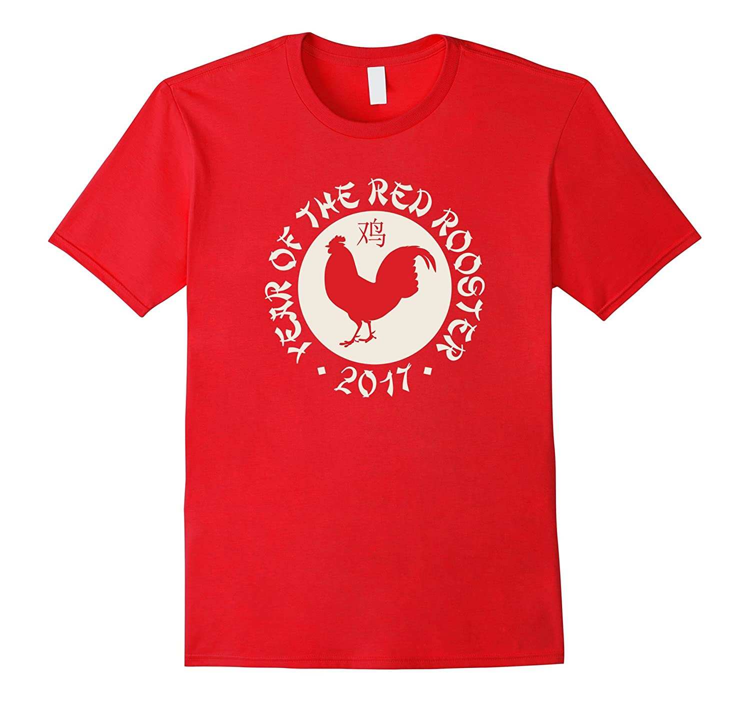 2017 Year Of The Red Rooster Chinese New Year T-Shirt-Art