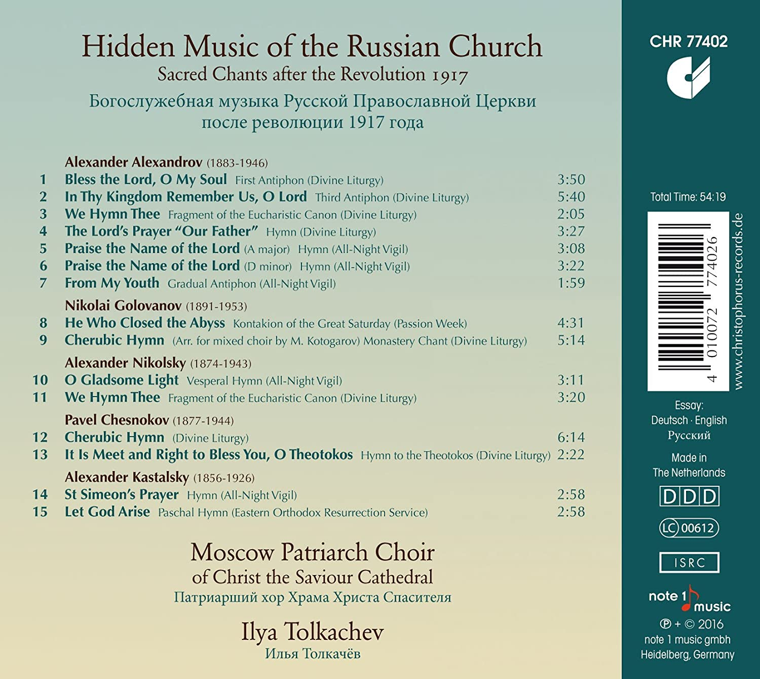 hidden music of the russian church sacred chants after the hidden music of the russian church sacred chants after the revolution 1917 amazon co uk music