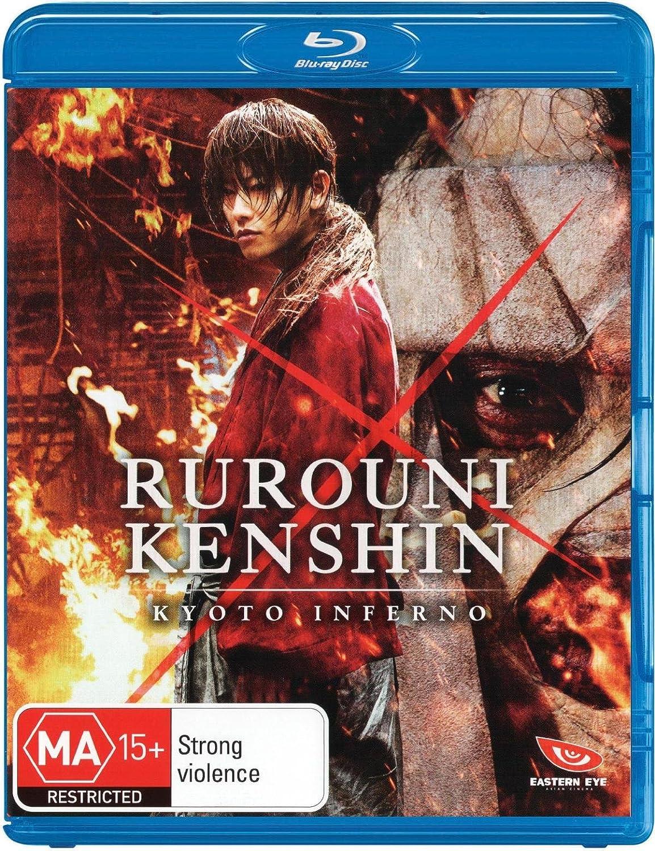 rurouni kenshin kyoto inferno english subtitle download
