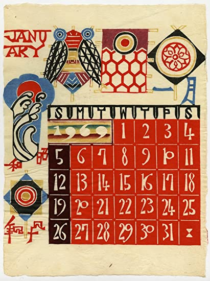 Calendar 1969.Amazon Com 12 Antique Prints Japanese Calendar 1969 Months Year