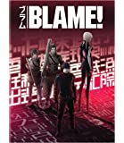 Blame! Movie (DVD)