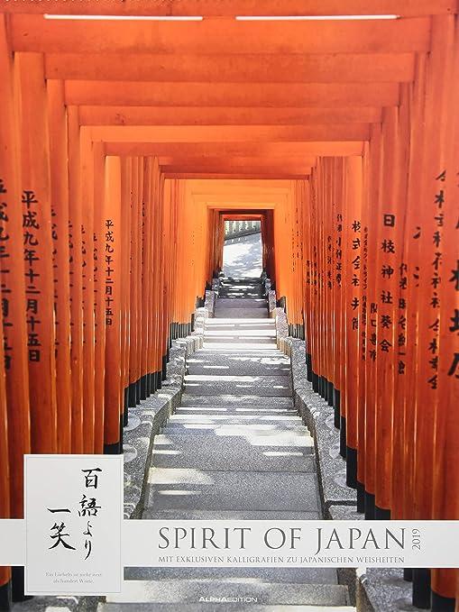 Calendario Giapponese.Calendario Da Muro Spirito Del Giappone 2019 48x64 Cm