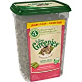 FELINE GREENIES Dental Cat Treats, Savory Salmon Flavor, 11 oz. Tub, Make Great Holiday Cat Treats