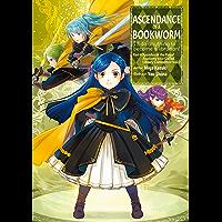 Ascendance of a Bookworm: Part 4 Volume 2 (English Edition)