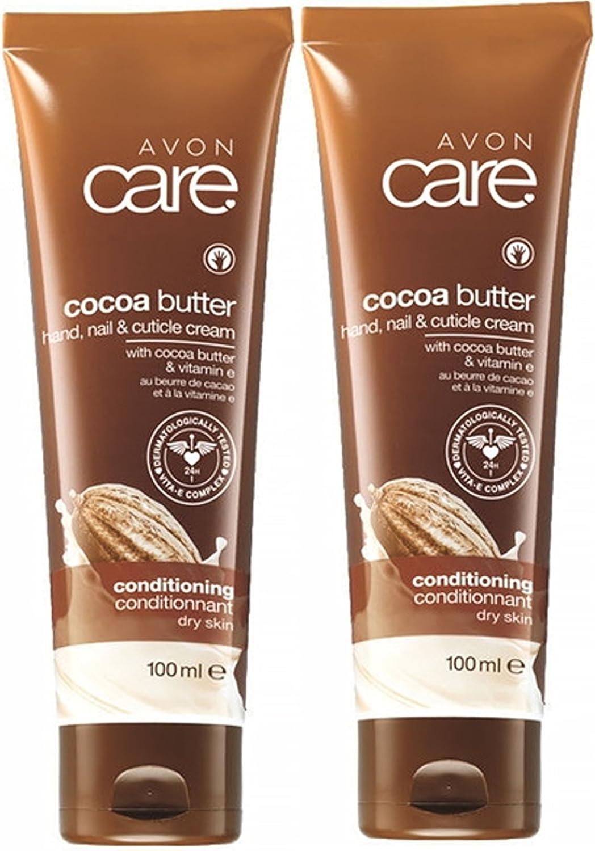2 x Beurre De Cacao Revitalisant Hydratation Crème Mains + vitamine E Hypoallergénique Avon