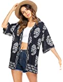 Dealwell Womens Boho Open Front Kimono Cardigan Loose Cover up Blouse Tops