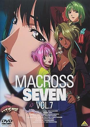 Amazon | マクロス7 Vol.7 [DVD]...