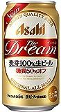 アサヒ ザ・ドリーム 350ml×1ケース(24本)