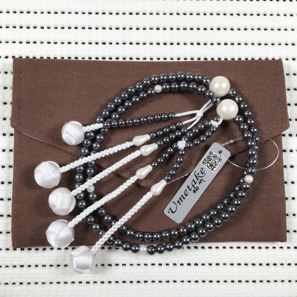 Umetake bolas de oraci/ón budista para las mujeres Soka Gakkai juzu Senior PC negro perlas PC cristales blancos y blanco bolas tejidas Buda rosario bolsa Nenju de forma gratuita