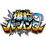 爆釣バーハンター VOL.6<完> [DVD]