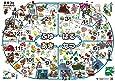 お受験対策【きせつのおべんきょう】 学習ポスター [理科的常識] リビング/こども部屋タイプ B2サイズ ≪ハッピークローバー/お受験専門店≫