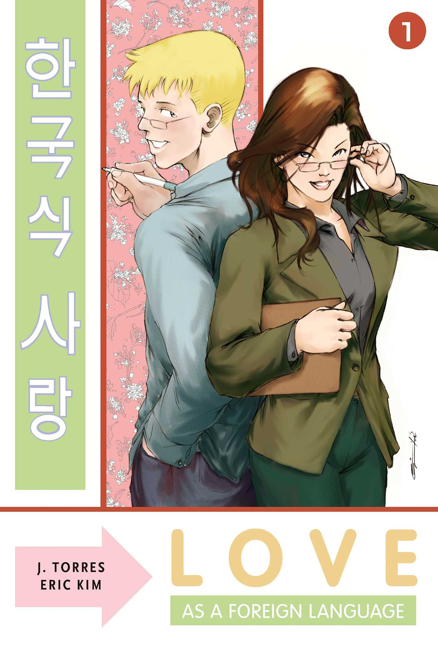 Love As A Foreign Language Omnibus Volume 1 (v. 1) pdf