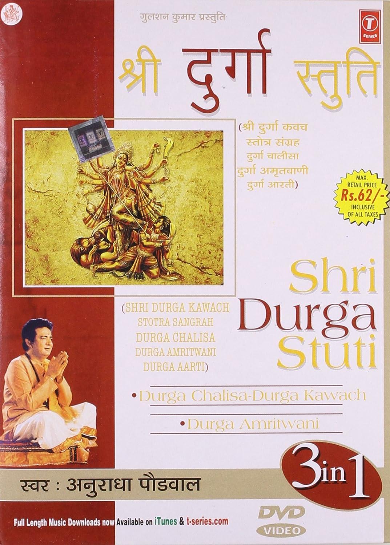 Shri Durga Stuti: Volume 1, 2, 3: Amazon in: Anuradha Paudwal