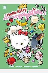 Hello Kitty T02 (Hello Kitty (2)) Paperback