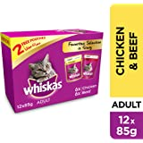 Whiskas Tender Bites Favourite Selection in Gravy, Pouch, Multipack 85g x Pack of 12