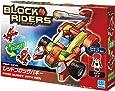 ナノブロックプラス ブロックライダース レッドフロッグバギー PBR-005