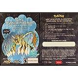 Amazon com: Ditto shiny 6 ivs perfect for pokemon Sun & Moon: Video