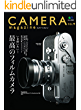 CAMERA magazine(カメラマガジン)no.19[雑誌]