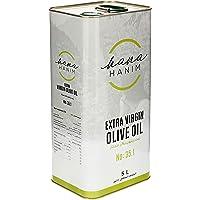 HANAHANIM | 5 liter | Filtered | Multi Estate | Fresh 2019/20 Harvest | Extra Virgin Olive Oil No: 35.1
