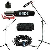 RODE VideoMic Studio Boom Kit with windmuff- VM windmuff Boom Stand Adapter 25' Cable