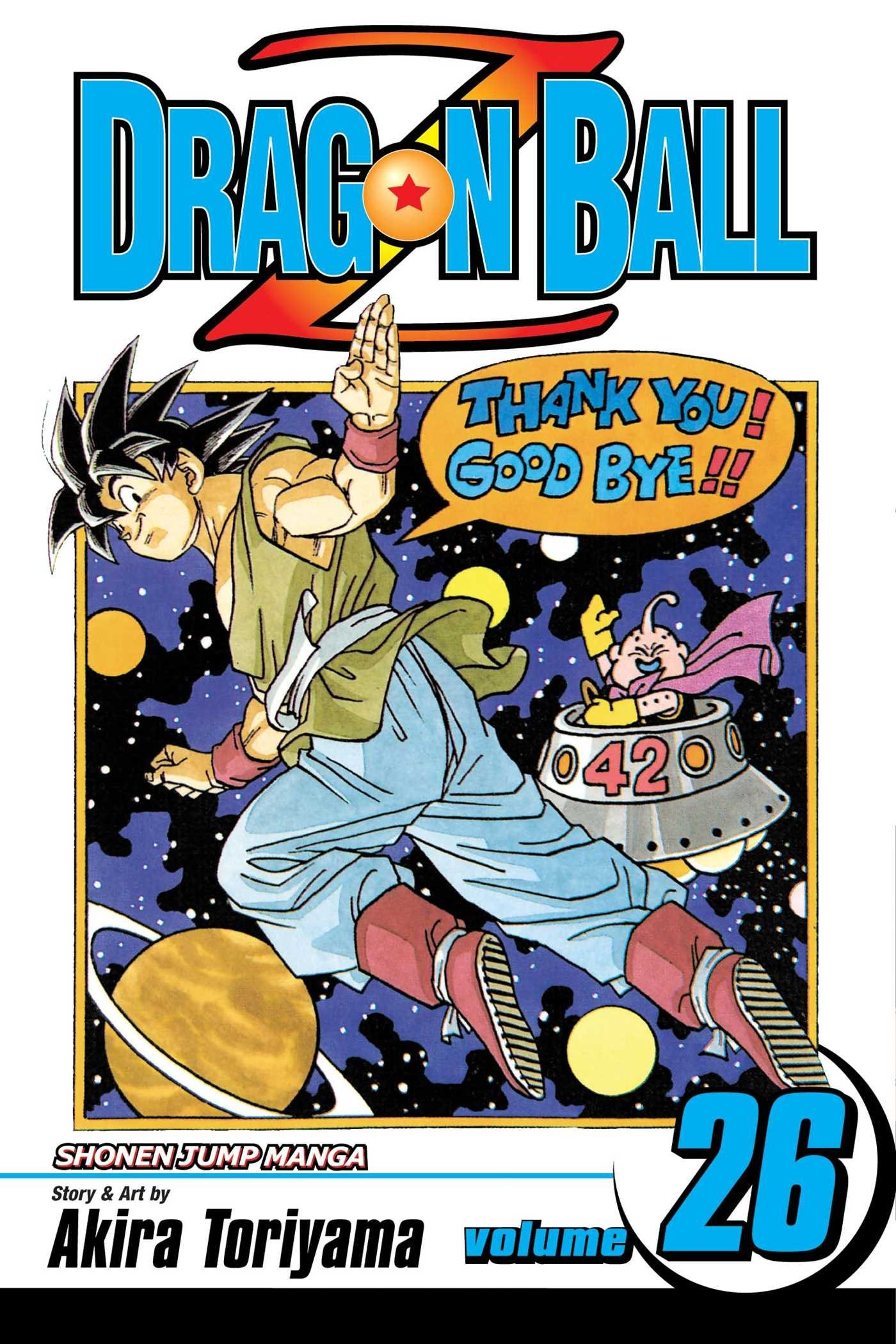 Dragon Ball Z Vol 26