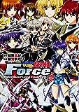 魔法戦記リリカルなのはForce (6) (カドカワコミックス・エース)